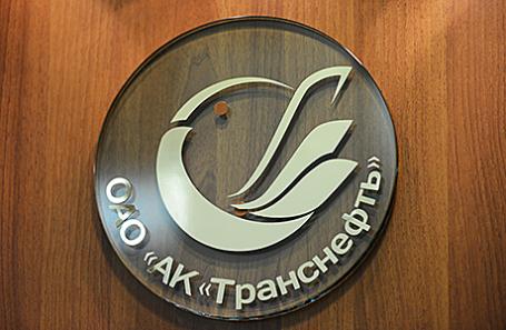 «Транснефть» выиграла спор со сберегательным банком посделке на66 млрд руб.