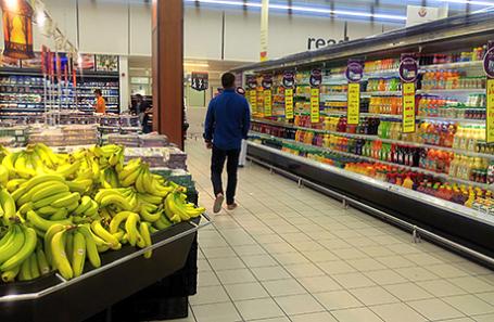 Супермаркет в Дохе, Катар.