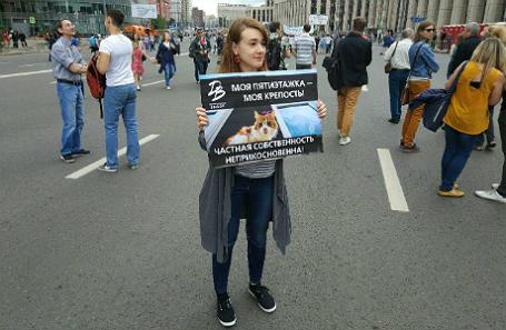Москва, 12 июня 2017 года, митинг на проспекте Сахарова.