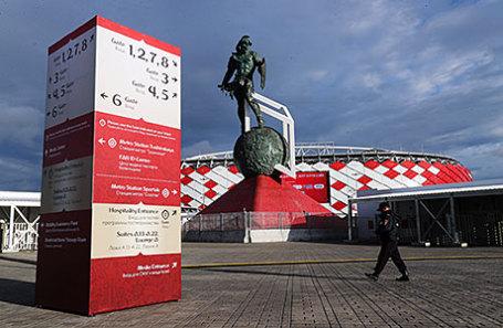 Стадион «Открытие Арена», где пройдут футбольные матчи Кубка конфедераций - 2017.