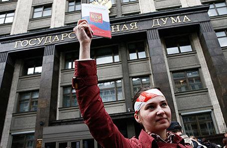 У здания Госдумы РФ во время акций противников программы реновации.