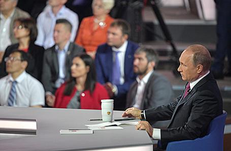 Прямая линия с Владимиром Путиным, 15 июня 2017.