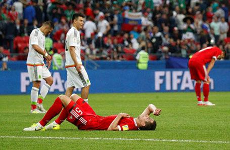 Во время матча Россия — Мексика.