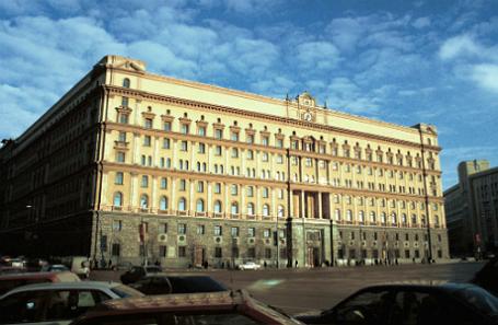 Здание Федеральной службы безопасности Российской Федерации (ФСБ России).