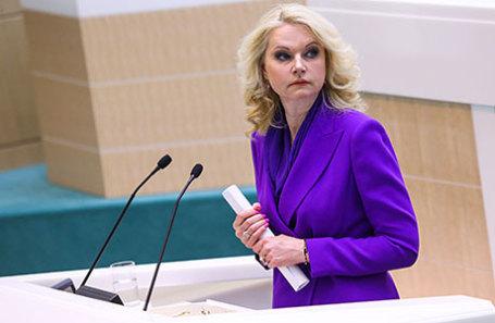 Председатель Счетной палаты РФ Татьяна Голикова.