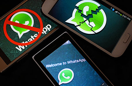 Картинки по запросу «Бундестроянц»: в Германии возмущены контролем над перепиской в WhatsApp