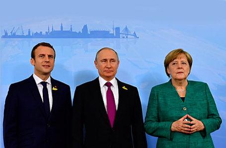 Президент Франции Эммануэль Макрон, президент России Владимир Путин и федеральный канцлер Германии Ангела Меркель.
