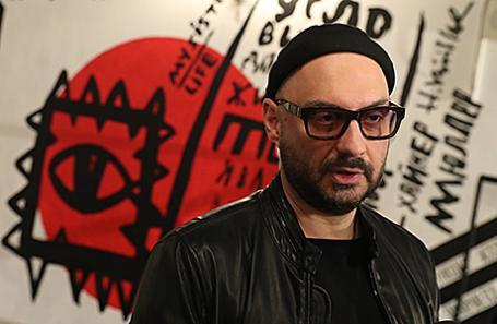 Кирилл Серебренников.