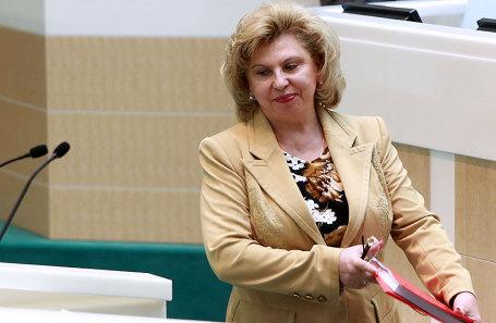 Уполномоченный по правам человека в РФ Татьяна Москалькова.
