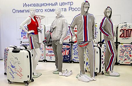 Комплект формы для юниорской сборной России.