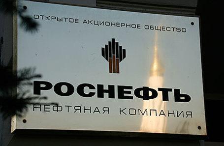 Репортер «Ведомостей» объявил обсмс-угрозах вего адрес