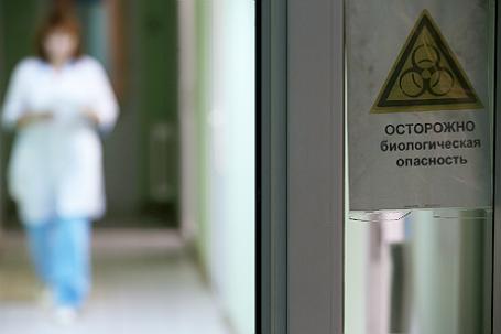 Центр по профилактике и борьбе со СПИДом и инфекционными заболеваниями в Казани.