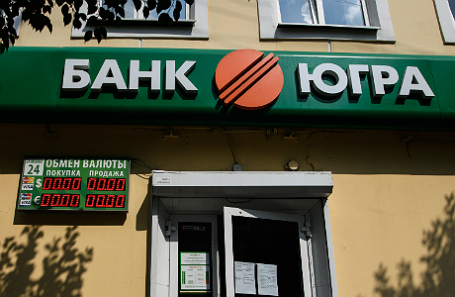 Кремль отказался вмешаться вситуацию сбанком «Югра»