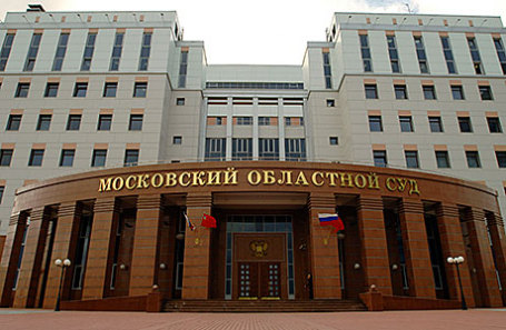 Здание областного суда в Москве.