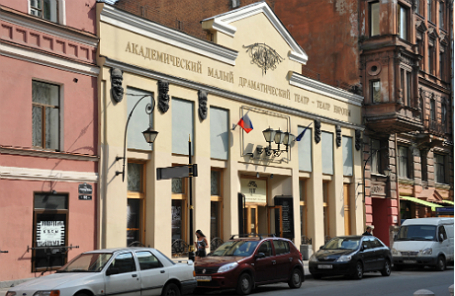 Академический малый драматический театр — Театр Европы.