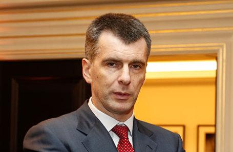 Бизнесмен Михаил Прохоров.