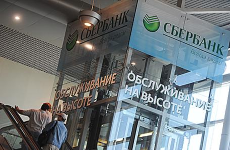 Русские банки понижают ставки поипотеке вслед за«Сбербанком»