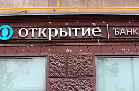 ФАС позволила  акционеру «Открытия» купить  контроль над «Росгосстрахом»