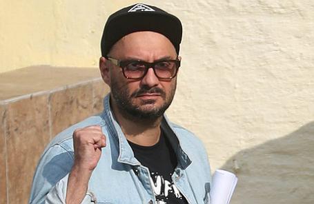 Кирилл Серебренников у Басманного суда.