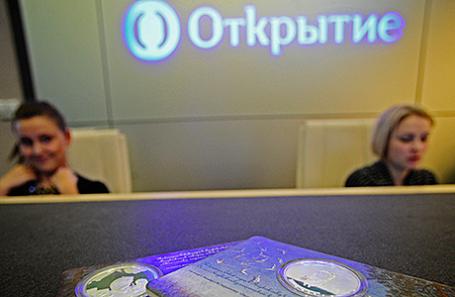 «Открытие» продало долю вкипрском Russian Commercial Bank