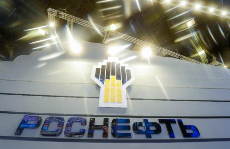 Челябинский суд отвергнул жалобу наарест активов бывшей владелицы «Башнефти»— «Системный» подход