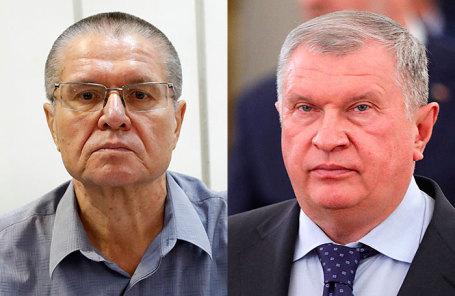 Алексей Улюкаев (слева), Игорь Сечин.