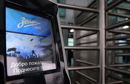 Устройство по считыванию билетов на входе на стадион «Зенит-Арена».