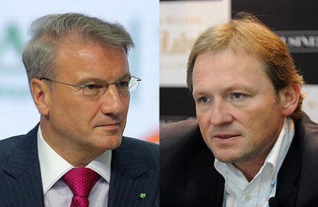 Глава Сбербанка Герман Греф и уполномоченный при президенте РФ по защите прав предпринимателей Борис Титов.