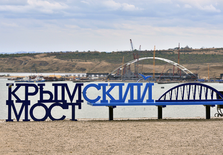 Строительство Крымского моста происходило натерритории РФ  — руководитель  нидерландской компании