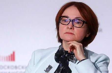 Председатель Центробанка РФ Эльвира Набиуллина.