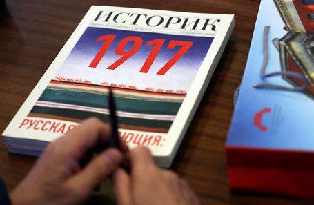 Во время заседания организационного комитета по подготовке и проведению мероприятий, связанных со 100-летием революции 1917 года в России.