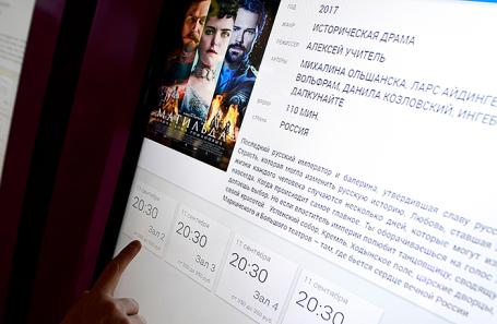 Михалков объявил, что скандал с«Матильдой» лежит насовести Фонда кино