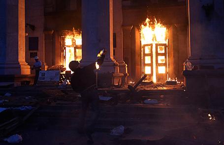 Пожар в Доме профсоюзов в Одессе, 2 мая 2014.
