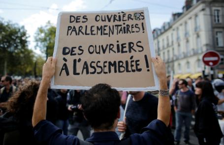Протесты рабочих во Франции.