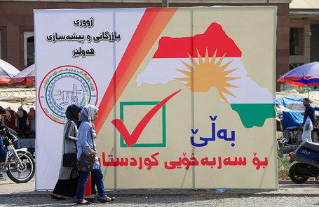 Турция требует отмены референдума вИракском Курдистане