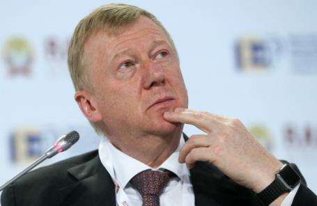 Анатолий Чубайс.