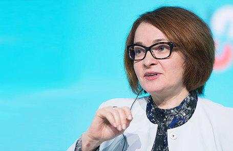 Председатель Центрального банка РФ Эльвира Набиуллина на форуме инновационных финансовых технологий Finopolis.