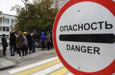 Неверные сообщения обомбах поступали от граждан России, расположившихся заграницей— ФСБРФ