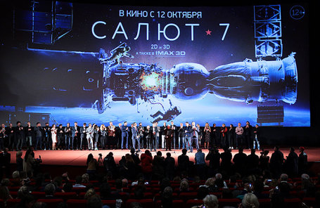 Премьера фильма «Салют-7» в кинотеатре «Октябрь».