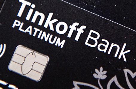 кс банк рассчитать кредит