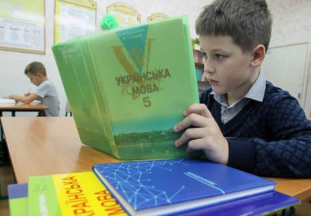 Урок украинского языка в одной из общеобразовательных школ Киевской области.