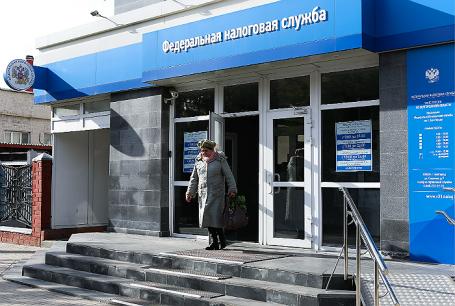 Инспекция Федеральной налоговой службы РФ в Белгороде