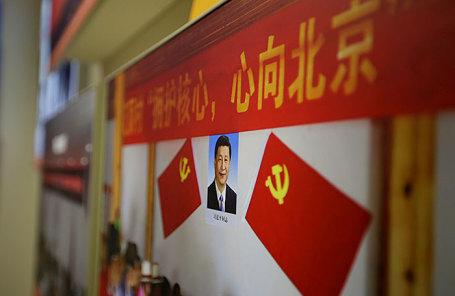 Портрет китайского президента Си Цзиньпина во время выставки, демонстрирующей достижения Китая за последние пять лет, в рамках празднования предстоящего 19-го Национального конгресса Коммунистической партии Китая (КПК) в Пекинском выставочном центре в Пекине, Китай.