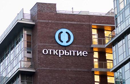 Банк «Траст» выкупил 13% акций «ФКОткрытие» доначала санации