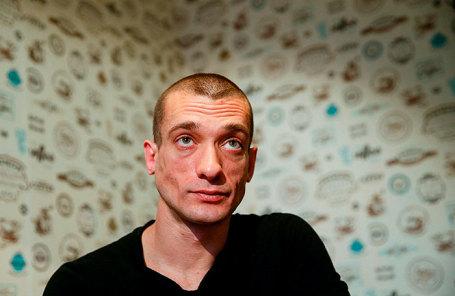 Петр Павленский.