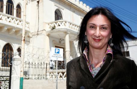 Дафна Каруана Галиция.
