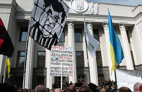 Митинг у здания Верховной рады Украины в Киеве, 17 октября 2017.