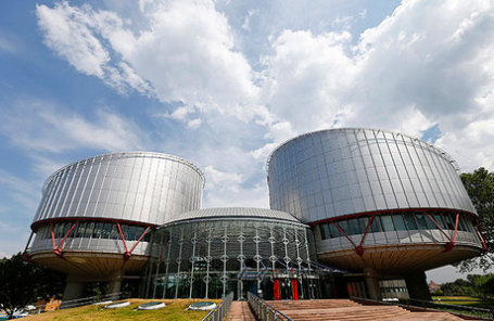 Штаб-квартира Европейского суда по правам человека в Страсбурге.
