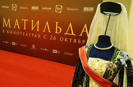 Перед началом премьеры режиссера А.Учителя «Матильда» в Мариинском театре.