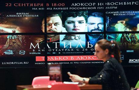«Матильда» уступает по сборам диснеевскому мультфильму